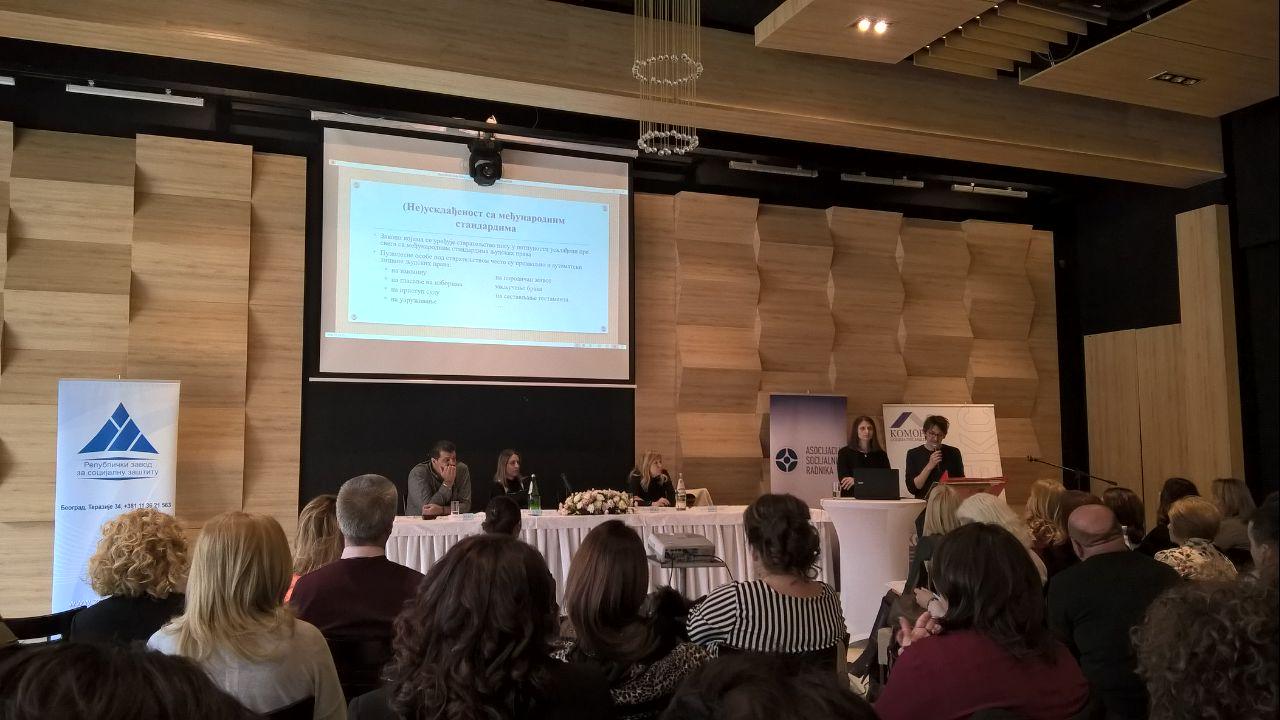 Prisustvovali smo Petom balkanskom forumu socijalne zaštite