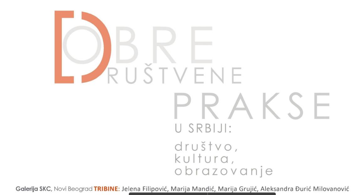 Doc. dr Milorad Đurić učestvovaće na tribiniMigracije u doba globalizacije: izazovi i odgovori