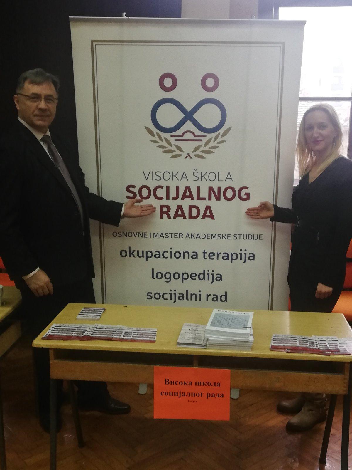 Promocija Visoke škole socijalnog rada na Sajmu obrazovanja u Šapcu