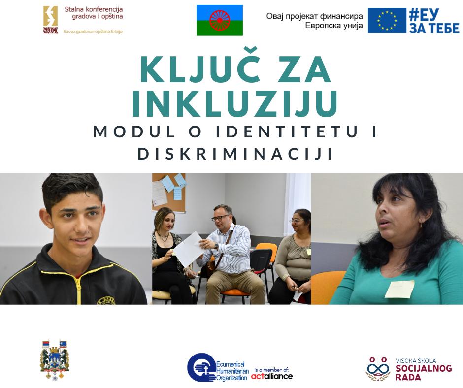 """Peta obuka o identitetu u okviru projekta """"Jačanje kapaciteta lokalne i romske zajednice na teritoriji grada Šapca za inkluzivne procese – UKLJUČIMO SE (Ključ za inkluziju)"""""""