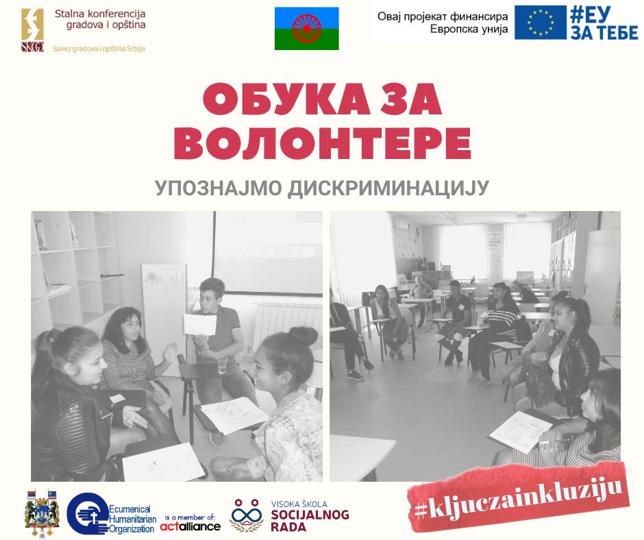 Druga obuka o prepoznavanju diskriminacije i stigme usmerene ka romskoj zajednici u Srbiji