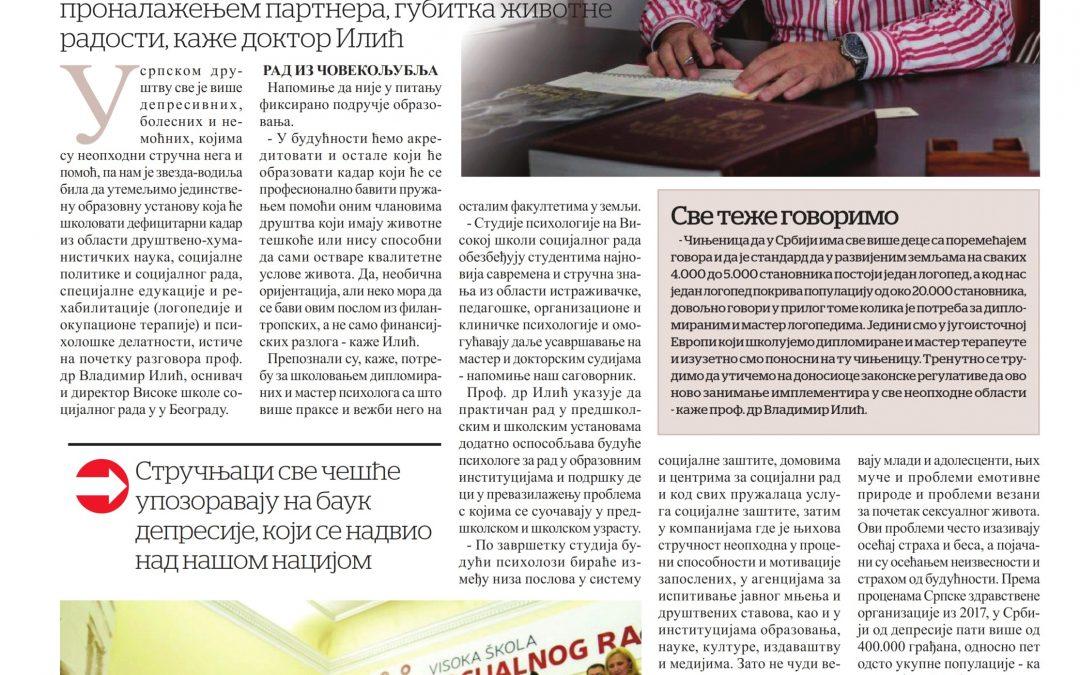 Prof. dr Vladimir Ilić: Srbija vapi za psiholozima